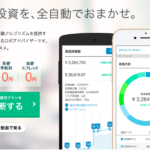WealthNavi(ウェルスナビ)CEOの柴山和久氏の経歴と起業の経緯についてまとめてみる