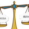 つみたてNISAの特徴は分かったけどインデックス投資をする場合、現行NISAとどちらを選ぶとお得なのか